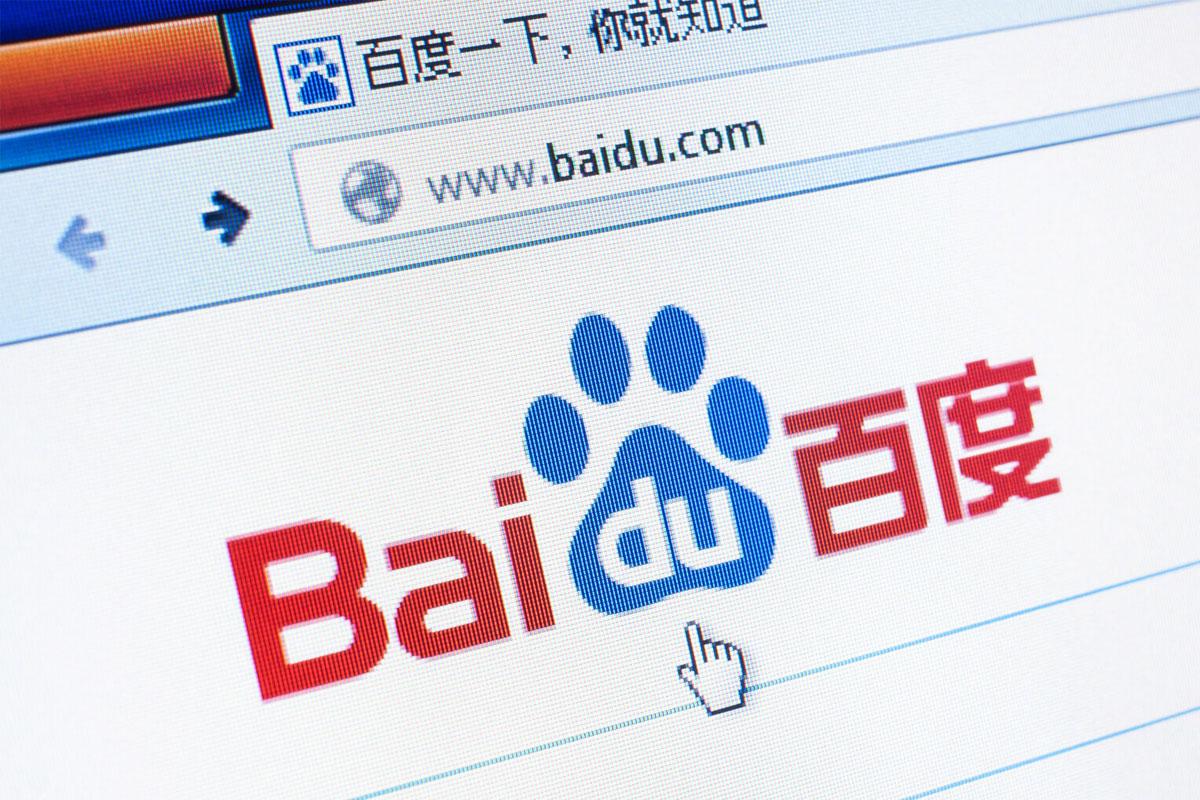 Blog Baidu 01, Better Robots.txt